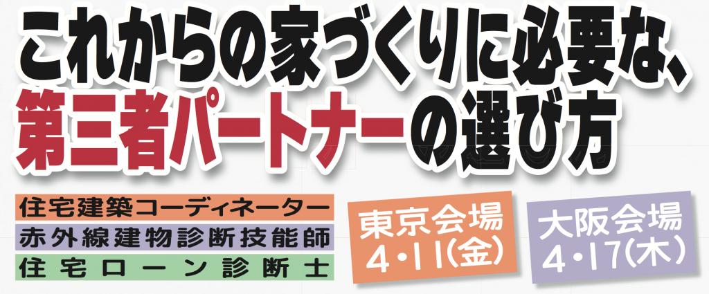 スクリーンショット 2014-03-21 18.32.38