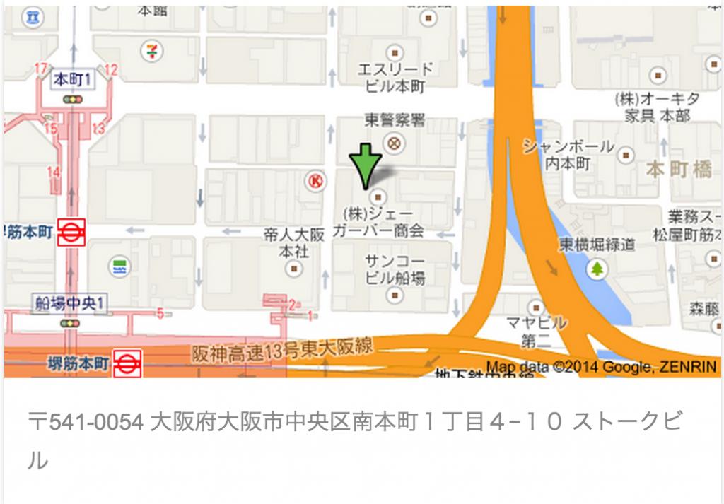 住宅ローン診断士認定講習大阪会場