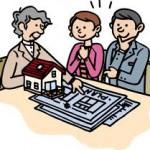 Q&A:住宅ローンを借りれる最低物件金額を教えてください