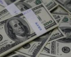 米国利上げ時期/住宅ローン借り換えセンター