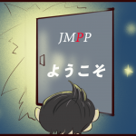 JMPP >= スペシャルクリスマス