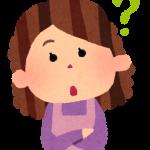 Q&A:住宅ローンについて質問です。 今回旦那名義で・・・