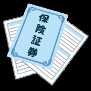 住宅ローン【団信】に加入できない場合/住宅ローン借り換えセンターJMPパートナーズ
